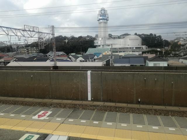 どこかにマイルでの兵庫・北近畿旅行写真2