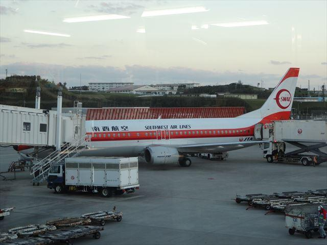 「お正月休み2泊3日 石垣島」の写真9