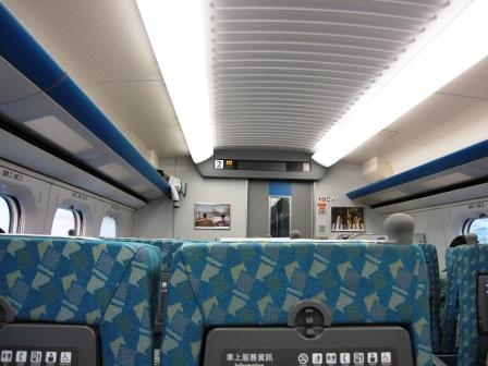 提携航空券で香港〜台北の写真5