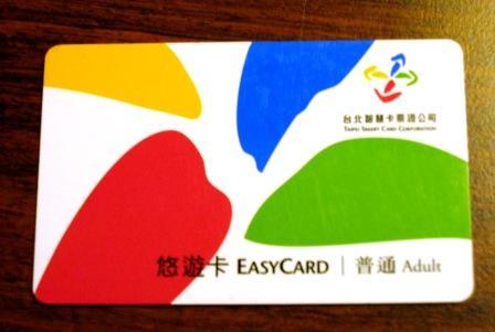 提携航空券で香港〜台北の写真6