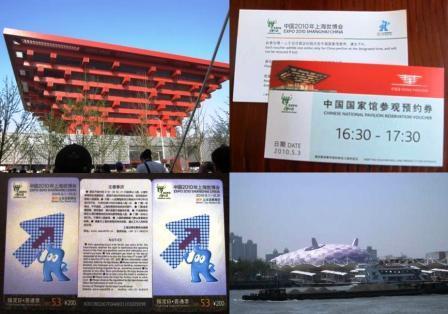 JALでGW上海万博&杭州の写真3