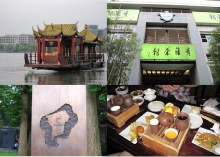 JALでGW上海万博&杭州の写真7