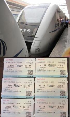 JALでGW上海万博&杭州の写真9