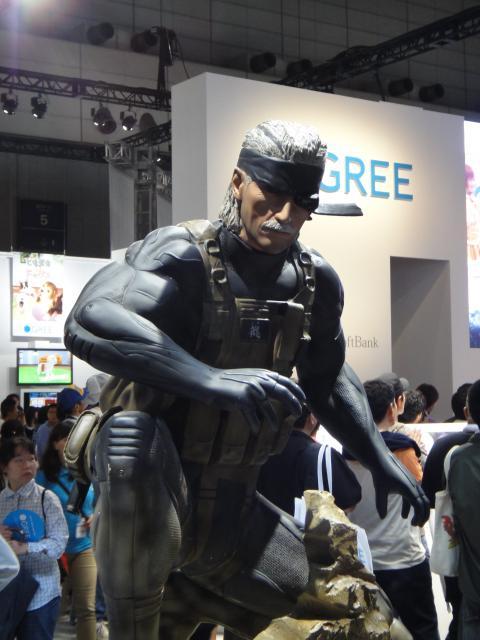「UAマイルとANAクーポンでTDR&東京ゲームショー旅行」の写真2