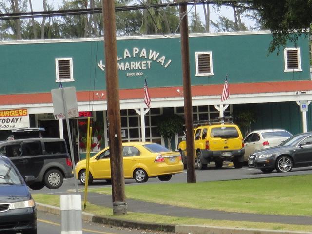 「JALマイルでハワイ」の写真1