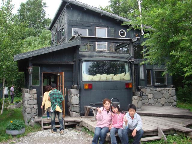 旭山動物園とラベンダーの旅の写真6