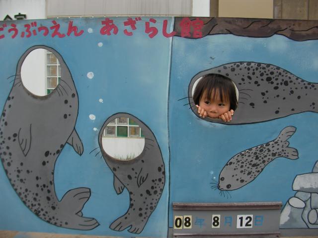 ANAマイルで親子3人北海道旅行(札幌・旭川・富良野)の写真3