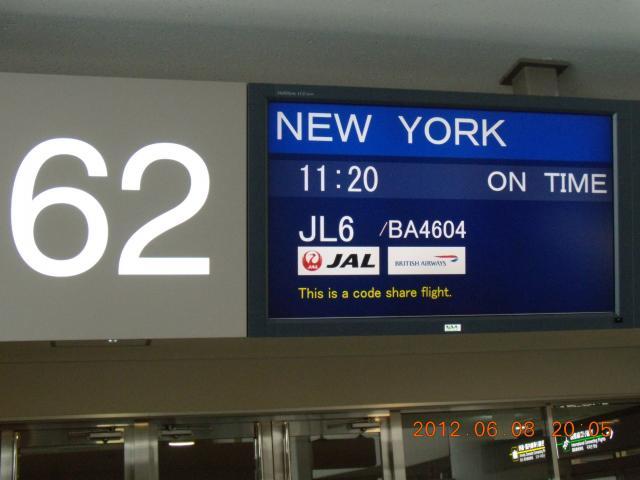 JALマイルでトラップ・ファミリー・ロッジへ写真1