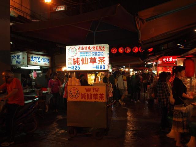 GW突発! 食い倒れ旅行in台北の写真5
